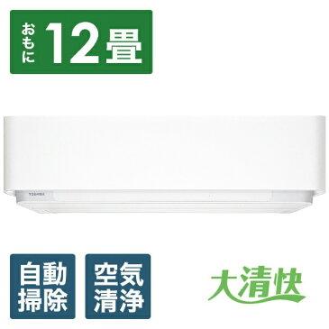 【標準工事費込!】 東芝 TOSHIBA エアコン (冷房時10〜15畳/暖房時9〜12畳)「大清快 E-DRシリーズ」 RAS-E365DR-W 【フィルター自動お掃除機能付】