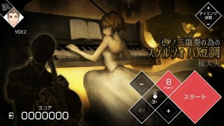 フライハイワークスVOEZ【Switchゲームソフト】