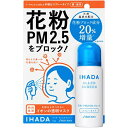 IHADA(イハダ)アレルスクリーンN 50g資生堂薬品 SHISEIDO
