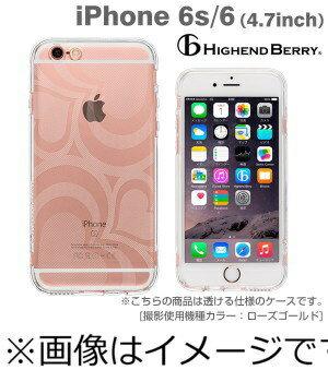 ジービーエス iPhone6 (4.7) HighendBerryオリジナルソフトTPUケース ストラップホー