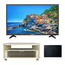 【送料無料】 ビックカメラ.com 【新生活応援】ビジュアルセットE 32型液晶テレビ+1TBHDD+テレビ台(ホワイト) 3点セット