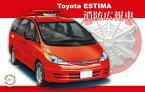 フジミ模型 1/24 インチアップシリーズ No.263 トヨタ エスティマ 消防広報車
