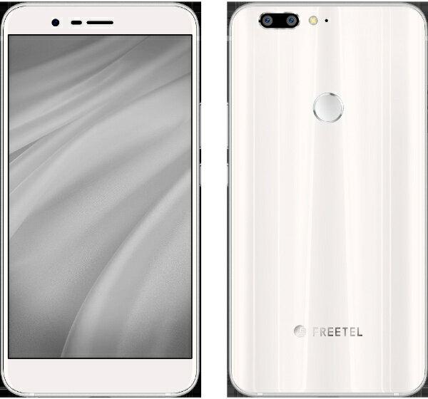 【送料無料】 FREETEL フリーテル FREETEL REI 2 Dual ホワイト 「FTJ17A00WH」 Android 7.1.1 ...