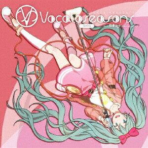 アニメ, その他  PONY CANYON VAEXIT TUNES PRESENTS Vocaloseasons feat SpringCD