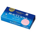 シャボン玉販売 Shabondama Soap ビューティーソープ3個入り (3個) 〔ボディソープ(固形石鹸)〕【wtcool】