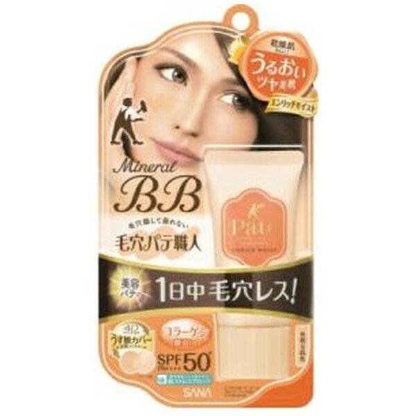 ミネラルBBクリーム EM / 本体 / 自然な肌色 / 30g