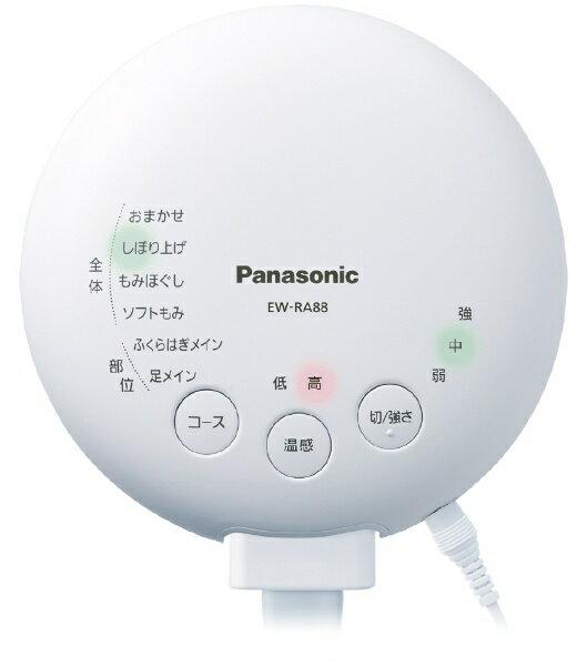 「レッグリフレ」 【送料無料】 Panasonic エアーマッサージャー [EWRA88RP] EW-RA88-RP ルージュピンク パナソニック