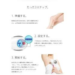 【送料無料】トリアビューティジャパントリア・パーソナルレーザー脱毛器4Xグリーン