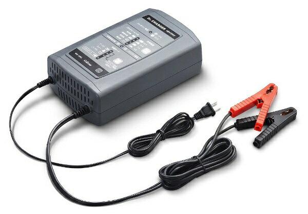 セルスター工業 CELLSTAR INDUSTRIES カーバッテリー充電器 ドクターチャージャー DC12/24V DRC-1500[DRC1500]画像