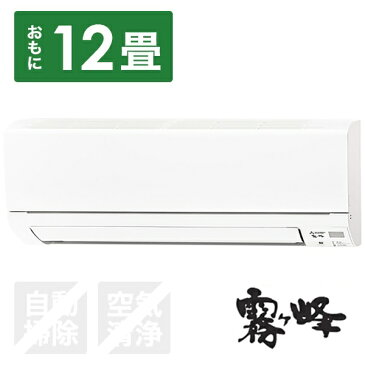 【標準工事費込!】 三菱 Mitsubishi Electric MSZ-GE3618-W エアコン 霧ヶ峰 GEシリーズ [おもに12畳用 /100V]