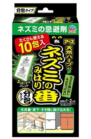ネズミのみはり番 分包タイプ(10包)〔殺虫剤〕アース製薬