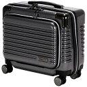 シフレ TSAロック搭載スーツケース (25L)ハードジッパー MCL2065-34CABK ブラック【sc_pup】