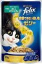 楽天ビックで買える「ネスレ日本 Nestle フィリックス 我慢できない隠し味 ゼリー仕立て あじ&ほうれん草味 70g」の画像です。価格は62円になります。