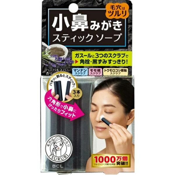 ツルリ 小鼻磨きソープ / 37g