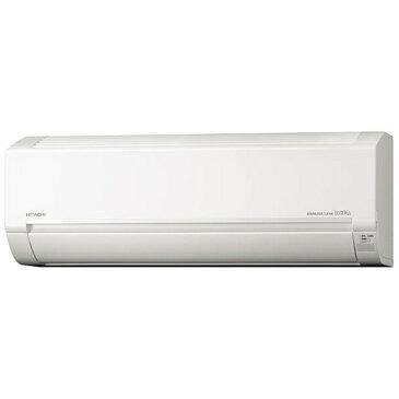 【標準工事費込!】 日立 HITACHI RAS-DBK28H-W エアコン ステンレス・クリーン 白くまくん DBKシリーズ [おもに10畳用 /100V]