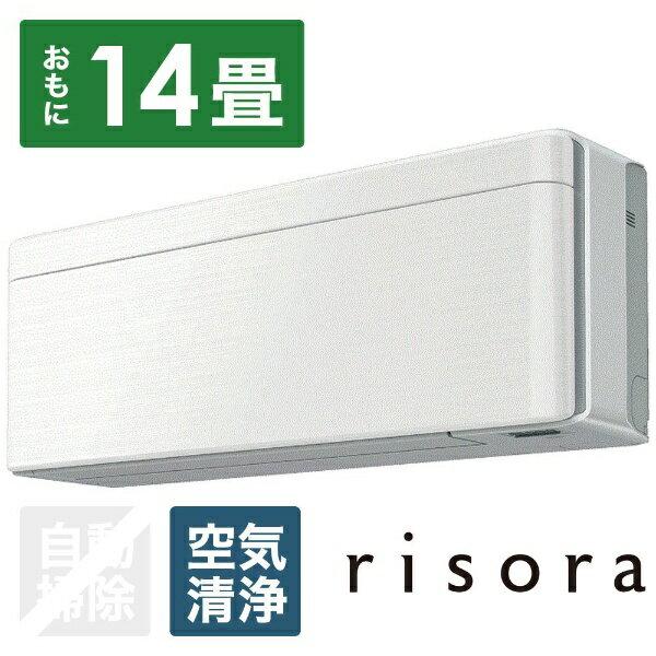 ダイキン『risora(AN-40VSP-W)』