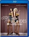 20世紀フォックス Twentieth Century Fox Film 紳士は金髪がお好き [ブルーレイ]【ブルーレイ】