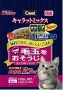 日清ペットフード Nisshin Pet Food キャラットミックス...