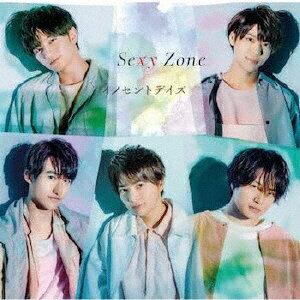 ポニーキャニオン Sexy Zone/ イノセントデイズ 通常盤【CD】