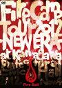 EMIミュージックジャパン FIRECAMPTOUR2012−NEWERA−【DVD】