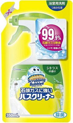 風呂掃除 道具 おすすめ スポンジ 洗剤 中性洗剤 スクラビングバブル