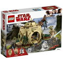 レゴジャパン LEGO(レゴ) 75208 スター・ウォーズ ヨーダの小屋