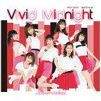 ポニーキャニオン PONY CANYON Juice=Juice/SEXY SEXY/泣いていいよ/Vivid Midnight 初回生産限定盤C【CD】