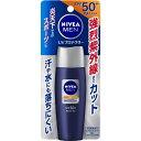 花王 Kao NIVEA MEN(ニベアメン)UVプロテクター 40ml【rb_pcp】