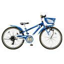 【送料無料】 ブリヂストン 20型 子供用自転車 クロスファ...