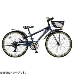 【送料無料】ブリヂストン26型子供用自転車クロスファイヤージュニア(P.Xコスモバイオレット/7段変速)CFJ67【2018年モデル】【代金引換配送不可】