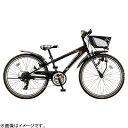 【送料無料】 ブリヂストン 24型 子供用自転車 クロスファ...