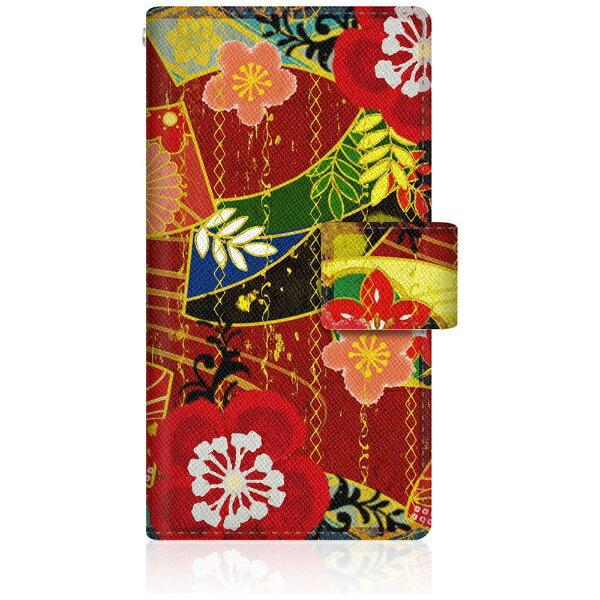 CaseMarket CaseMarket iPod-touch5 スリム手帳型ケース 和柄 大花 スリム ダイアリー iPod-touch5-BCM2S2238-78