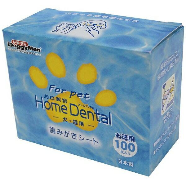 ドギーマン DoggyMan ホームデンタル 歯みがきシート 100枚入り