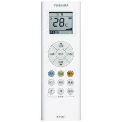 【標準工事費込!】東芝TOSHIBAエアコン(冷房時6~9畳/暖房時5~6畳)「E-Mシリーズ」RAS-E221M-W