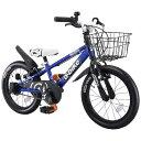 アイデス ides 18型 幼児用自転車 D-BIKE MASTER 18V バスケット付き(ネイビ...
