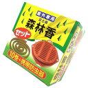 児玉兄弟商会 森林香10巻+携帯防虫器セット 205308