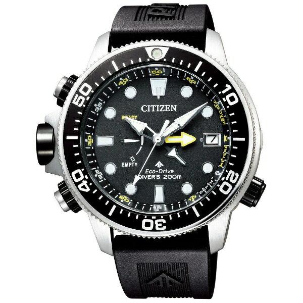 腕時計, メンズ腕時計  CITIZEN
