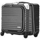 レジェンドウォーカーLEGENDWALKER TSAロック搭載スーツケース ビジネスハード4輪キャリー 6206-44-R-BKSL 【メーカー直送・代金引換不可・時間指定・返品不可】
