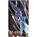 """長谷川製作所Hasegawa 1/72 マクロスシリーズ VF-22S """"マクロス7"""""""