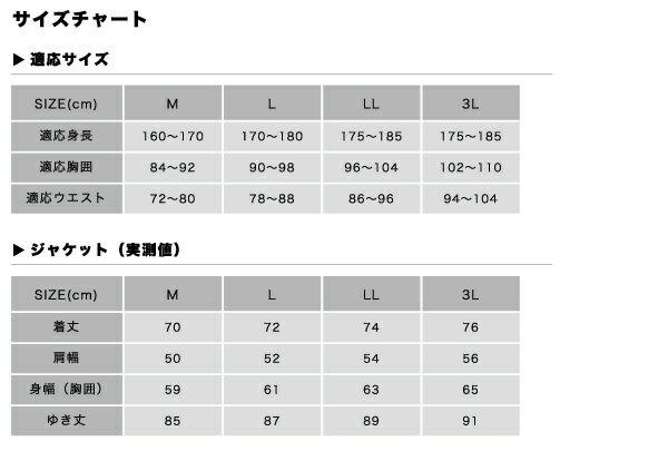 ロゴス レインスーツ 防水ジャケット ルディ  LIPNER(LLサイズ/レッド)30787411