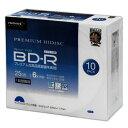 磁気研究所 Magnetic Laboratories HDVBR25RP10SC 録画用BD-R PREMIUM HIDISC ホワイト [10枚 /25GB /インクジェットプリンター対応]【wtcomo】