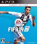 【2018年09月28日発売】 【送料無料】 EA(エレクトロニックアーツスクウェア) FIFA 19【PS3】