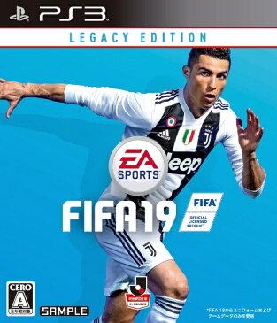 【送料無料】 EA(エレクトロニックアーツスクウェア) FIFA 19【PS3】