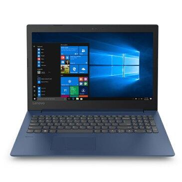【送料無料】 レノボジャパン Lenovo Lenovo ideapad 330 15.6型ノートPC[Office付き・Win10 Home・Celeron・HDD 1TB・メモリ 4GB]2018年6月モデル 81D1008KJP ミッドナイトブルー