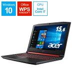 ACER エイサー AN515-52-N76H ノートパソコン Acer Nitro 5 シェールブラック [15.6型 /intel Core i7 /HDD:1TB /SSD:128GB /メモリ:16GB /2018年6月モデル][AN51552N76H]【point_rb】