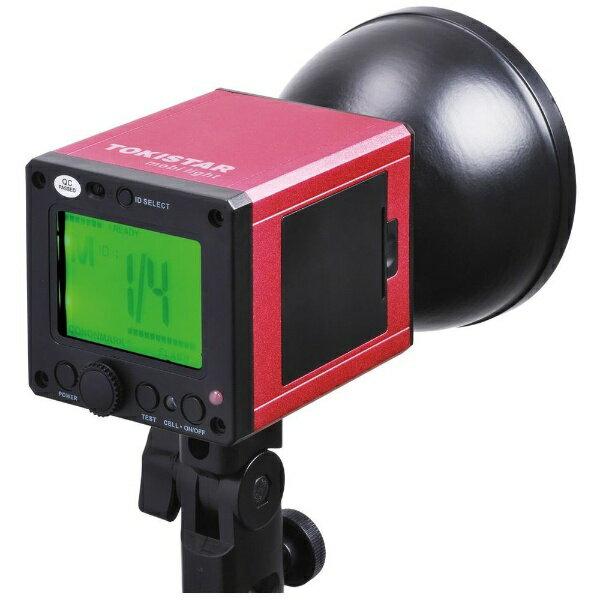 TOKISTAR(トキスター)『TS-2100-M mobi light D200 単三モノブロック』
