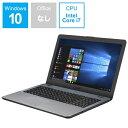 ASUSエイスース X542UN-8550 ノートパソコン VivoBook 15 スターグレー [15.6型 /intel Core i7 /HDD:1TB /SSD:256GB /メモリ:16GB /2018年6月モデル][X542UN8550]