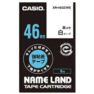 カシオ CASIO 強粘着テープ NAME LAND(ネームランド) 白 XR-46GCWE [黒文字 /46mm幅]