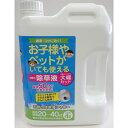 トヨチュー toyochu お酢の除草液シャワー 4L