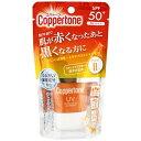 大正製薬 Coppertone(コパトーン)パーフェクトUVカットジェ...